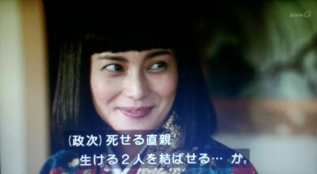 f:id:morifumikirikita319:20170522092530j:image