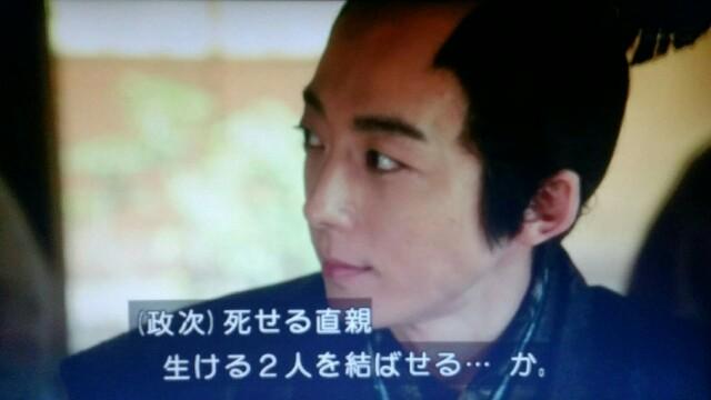 f:id:morifumikirikita319:20170522092558j:image