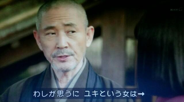 f:id:morifumikirikita319:20170522092619j:image