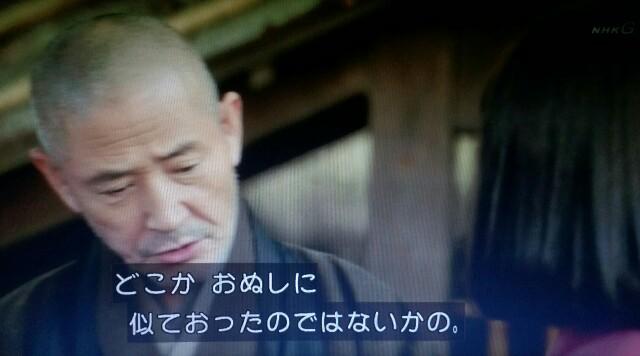 f:id:morifumikirikita319:20170522092626j:image