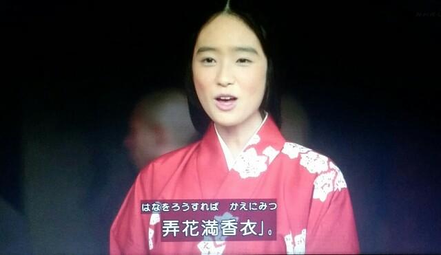f:id:morifumikirikita319:20170522092644j:image