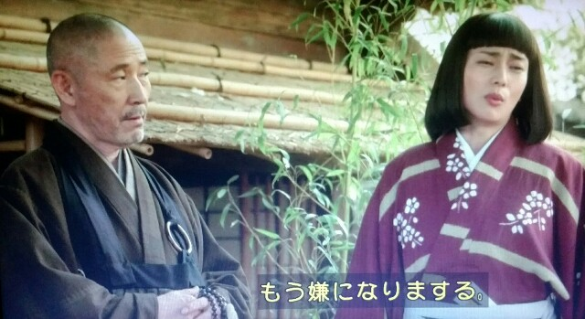 f:id:morifumikirikita319:20170522092651j:image