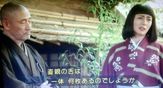f:id:morifumikirikita319:20170522092658j:image