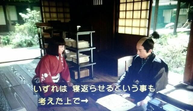 f:id:morifumikirikita319:20170522093037j:image