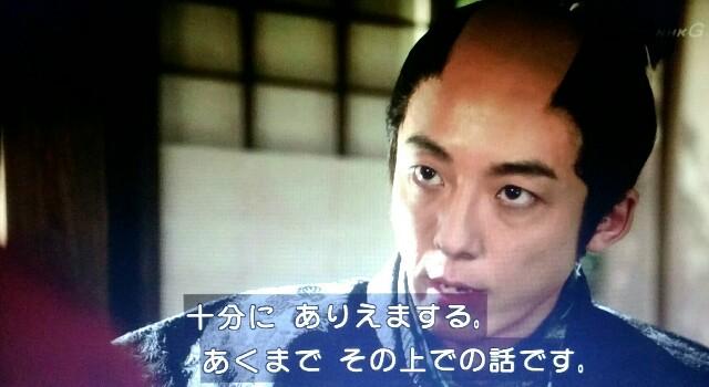 f:id:morifumikirikita319:20170522093527j:image