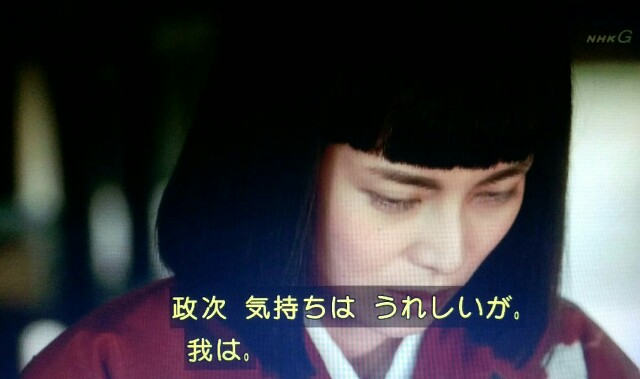f:id:morifumikirikita319:20170522093536j:image