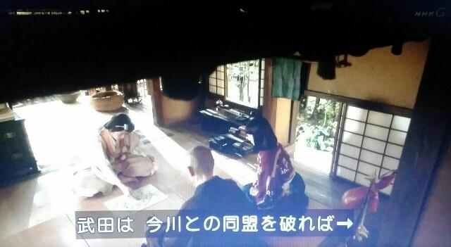 f:id:morifumikirikita319:20170522094852j:image