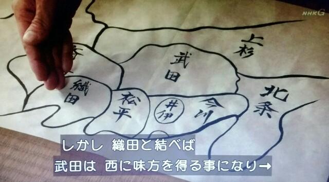 f:id:morifumikirikita319:20170522094907j:image