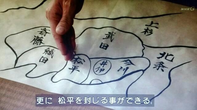 f:id:morifumikirikita319:20170522094917j:image