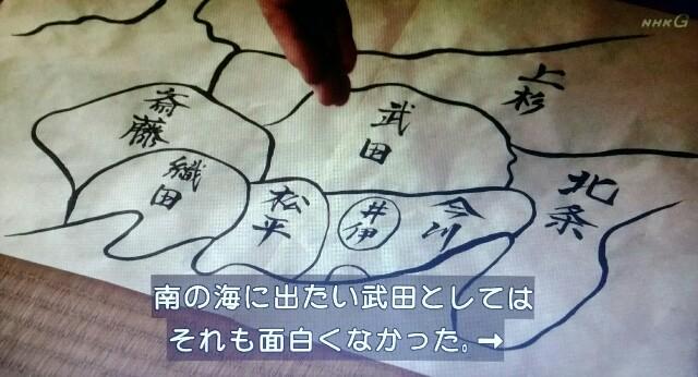 f:id:morifumikirikita319:20170522094925j:image