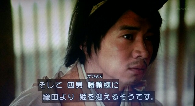 f:id:morifumikirikita319:20170522094955j:image
