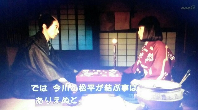 f:id:morifumikirikita319:20170522130220j:image
