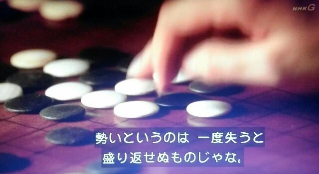 f:id:morifumikirikita319:20170522130240j:image