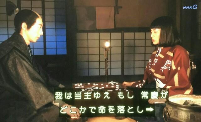 f:id:morifumikirikita319:20170522130257j:image