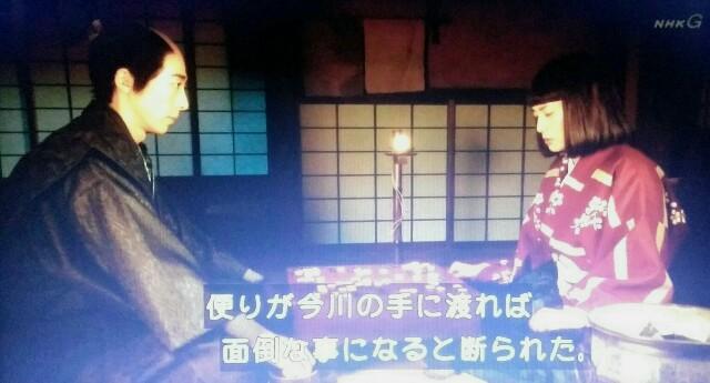 f:id:morifumikirikita319:20170522130311j:image