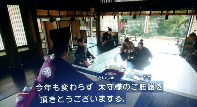 f:id:morifumikirikita319:20170522131329j:image