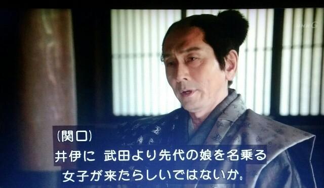 f:id:morifumikirikita319:20170522131341j:image