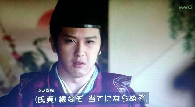 f:id:morifumikirikita319:20170522131359j:image