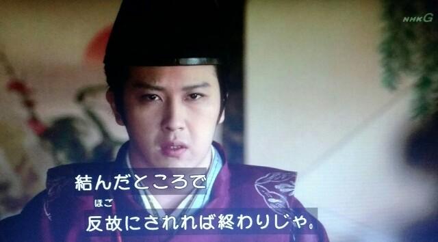 f:id:morifumikirikita319:20170522131410j:image