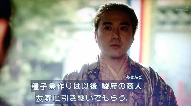 f:id:morifumikirikita319:20170522131449j:image