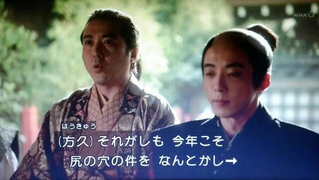 f:id:morifumikirikita319:20170522132250j:image