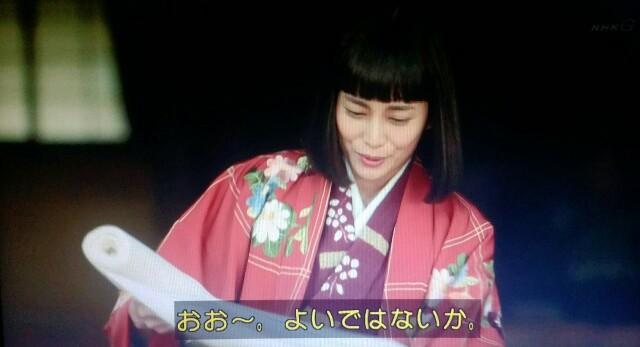 f:id:morifumikirikita319:20170522132303j:image
