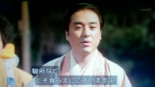 f:id:morifumikirikita319:20170522132324j:image