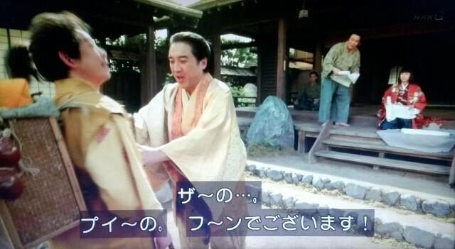 f:id:morifumikirikita319:20170522132406j:image