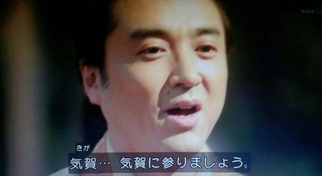 f:id:morifumikirikita319:20170522132419j:image