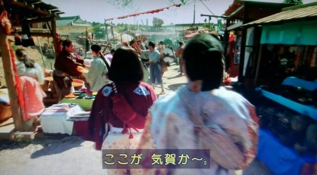 f:id:morifumikirikita319:20170522133445j:image