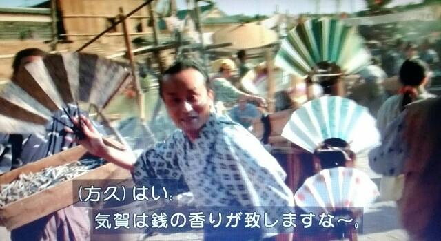 f:id:morifumikirikita319:20170522133454j:image