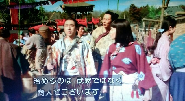 f:id:morifumikirikita319:20170522133510j:image
