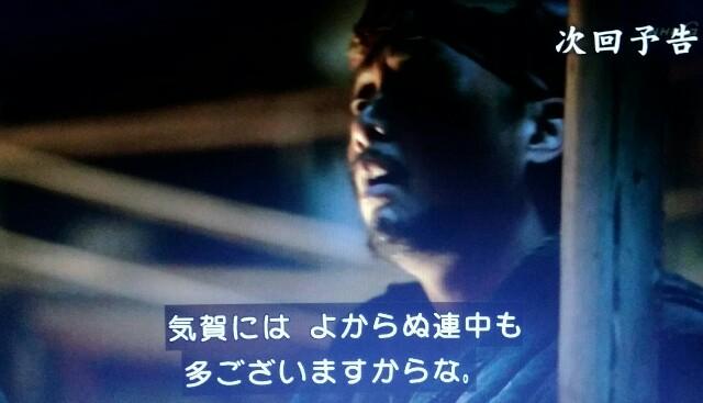 f:id:morifumikirikita319:20170522133605j:image