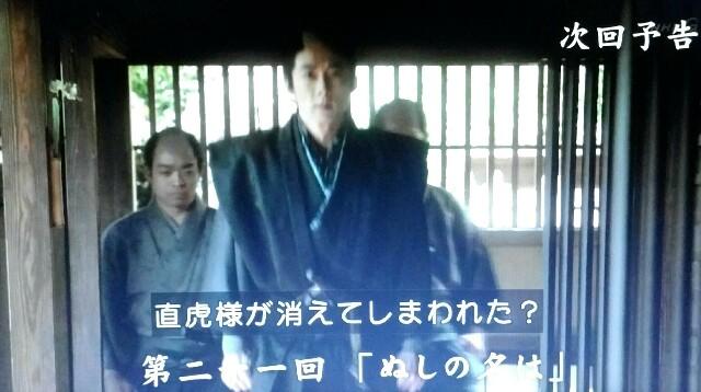 f:id:morifumikirikita319:20170522133623j:image