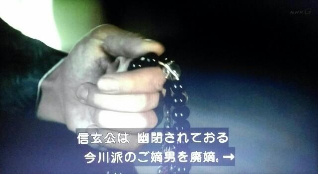 f:id:morifumikirikita319:20170522143444j:image