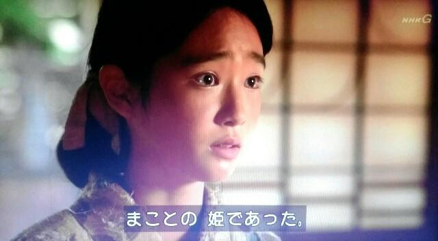 f:id:morifumikirikita319:20170522144734j:image