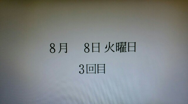 f:id:morifumikirikita319:20170526111051j:image