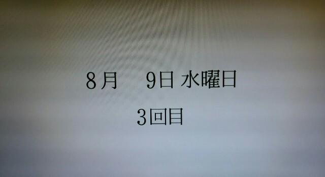 f:id:morifumikirikita319:20170526121852j:image