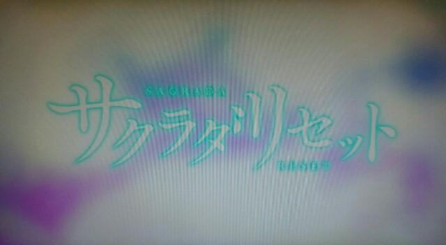 f:id:morifumikirikita319:20170526125950j:image