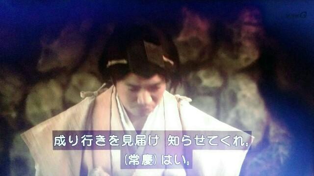 f:id:morifumikirikita319:20170527142450j:image