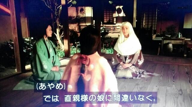 f:id:morifumikirikita319:20170527144236j:image