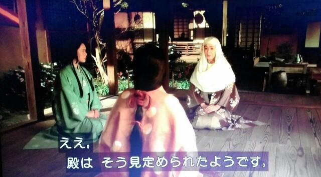 f:id:morifumikirikita319:20170527144256j:image