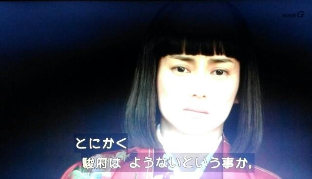 f:id:morifumikirikita319:20170527144833j:image