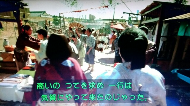 f:id:morifumikirikita319:20170528211945j:image