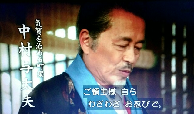 f:id:morifumikirikita319:20170528212014j:image