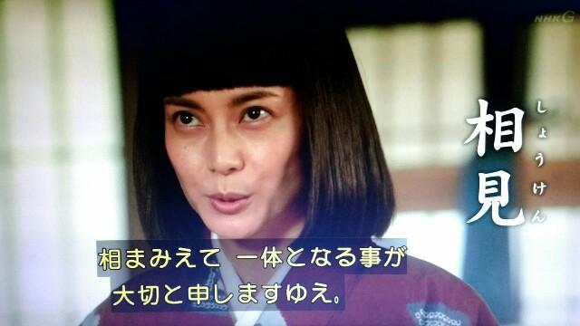 f:id:morifumikirikita319:20170528212032j:image