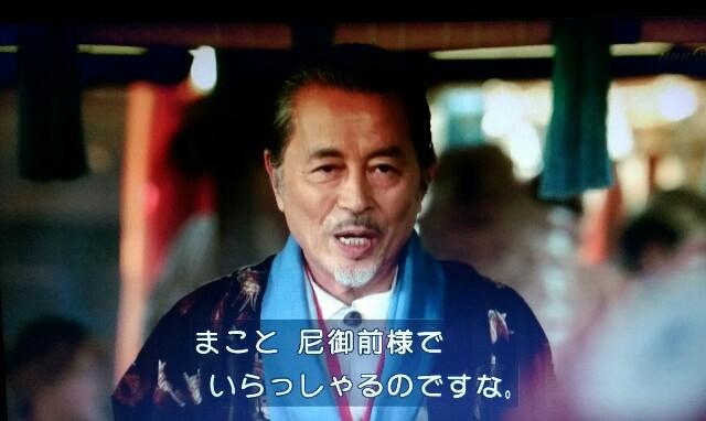 f:id:morifumikirikita319:20170528212050j:image