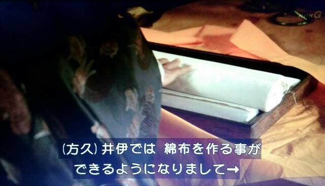 f:id:morifumikirikita319:20170528212107j:image