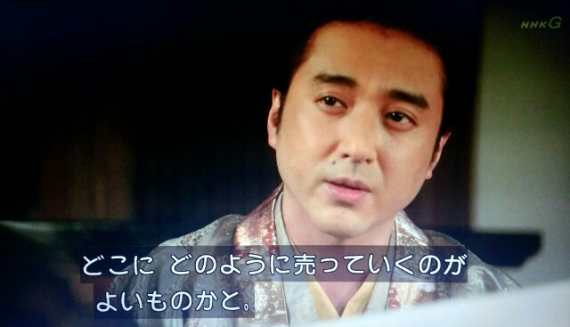 f:id:morifumikirikita319:20170528212148j:image