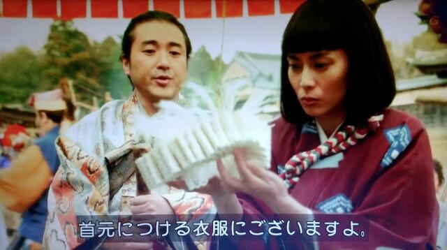 f:id:morifumikirikita319:20170528214019j:image